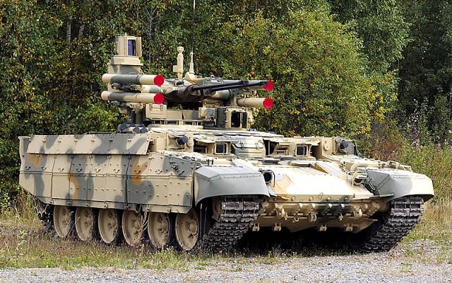 Xe chiến đấu yểm trợ hỏa lực tăng thiết giáp BMPT