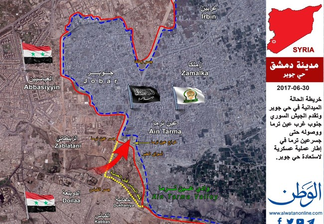 Chiến tuyến khu vực Jobar -Ayn Tarm, ngoại ô phía đông Damascus