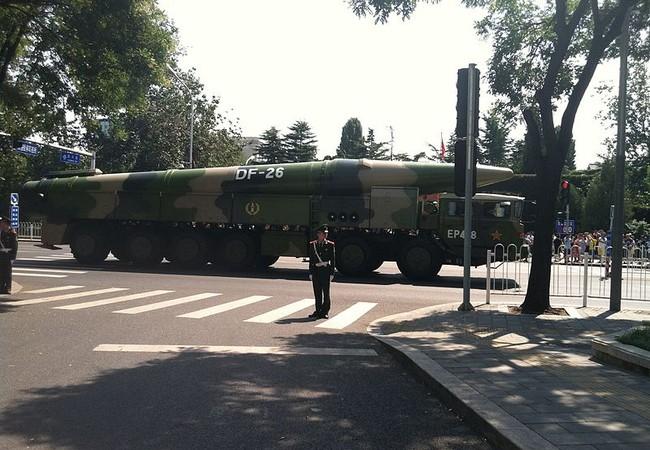 Tên lửa DF -26