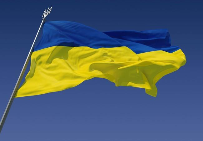 Quốc kỳ Ukraine