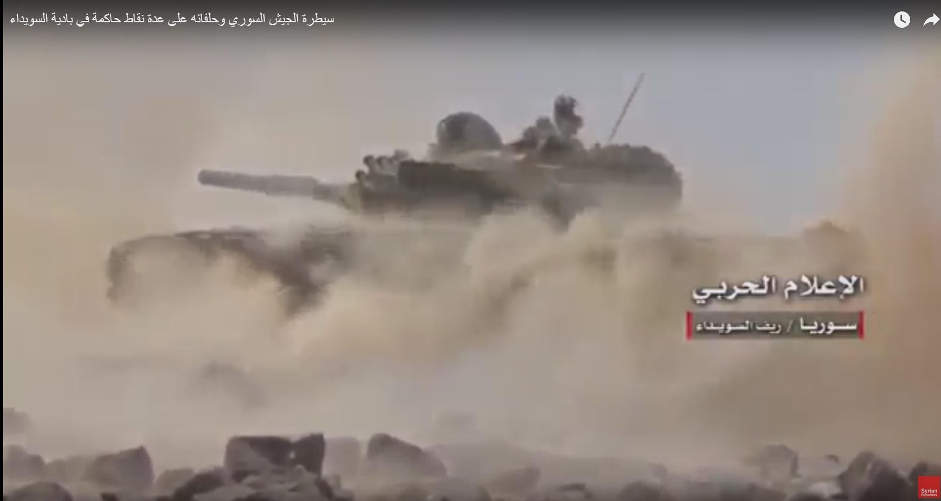 Quân đội Syria tiến công trên chiến trường phía đông tỉnh Hama - ảnh minh họa video