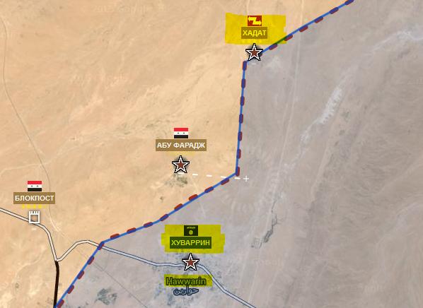 Không quân Nga trút đòn hủy diệt, IS hoảng loạn tìm cách tháo thân - ảnh 5