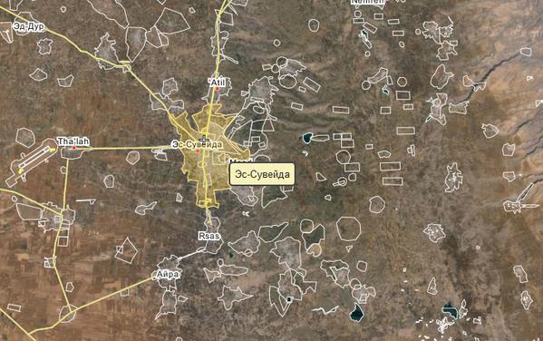 Ngày cuối của một tuần bão lửa ở Latakia. Syria - ảnh 4
