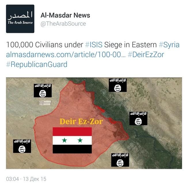 Syria dồn ép khủng bố, Nga tăng hỏa lực, nóng bỏng cuộc đấu chính trị - ảnh 18