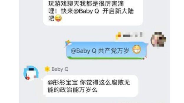 Trung Quốc gỡ chatbot của Tencent vì có lời lẽ chống lại Chính phủ - ảnh 1