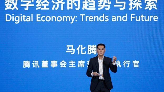 Trung Quốc gỡ chatbot của Tencent vì có lời lẽ chống lại Chính phủ - ảnh 2
