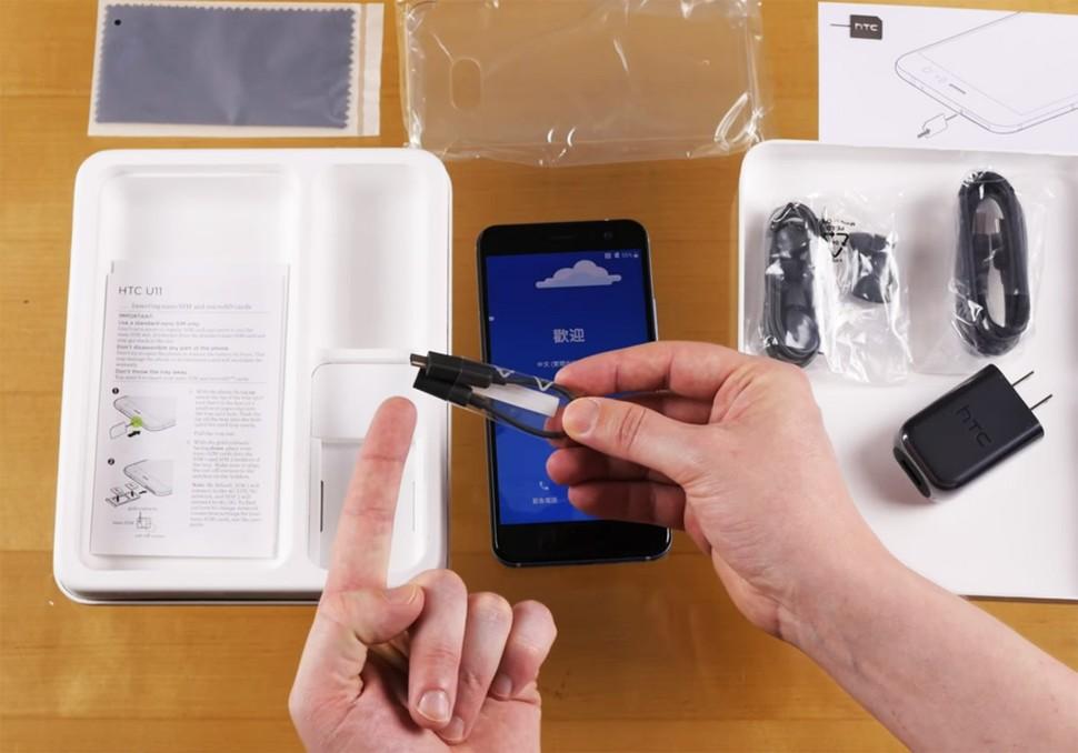 Mở hộp siêu phẩm HTC U 11 - ảnh 9